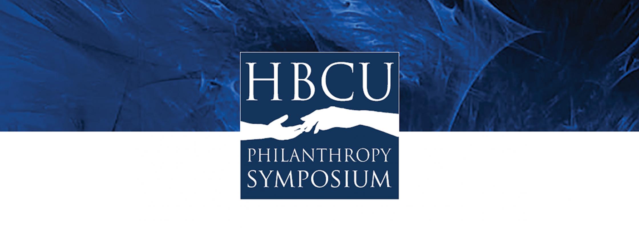 hbcu symposium